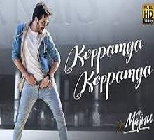 Koppamga Kopamga Song Telugu
