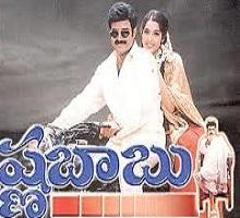 Krishna Babu Songs Telugu