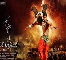 Krishnam Vande Jagadgurum Songs Telugu
