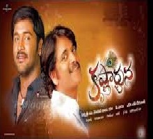 Krishnarjuna Songs Telugu