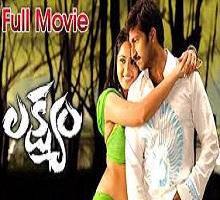 Lakshyam Songs Telugu
