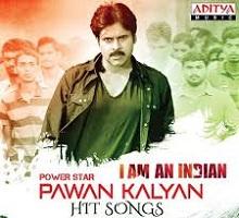Le Le Le Song Telugu