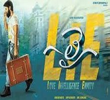 Lie Hd Songs