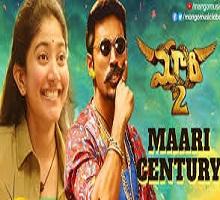 Maari 2 Songs Telugu