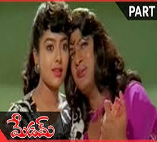 Madam Songs Telugu
