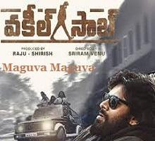 Maguva Maguva Song Telugu