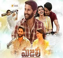 Majili Songs Telugu