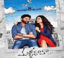 Malli Raava Songs Telugu