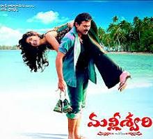 Malliswari Songs Telugu