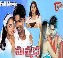 Manmadha Songs Telugu
