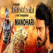 Manohari Hd Song Telugu