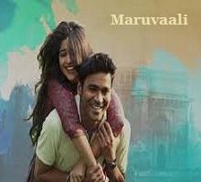 Maruvaali Song Telugu