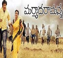 Maryada Ramanna Songs Telugu