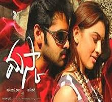 Maska Songs Telugu
