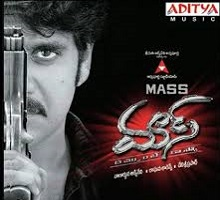 Mass Songs Telugu