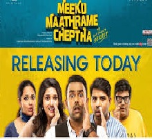 Meeku Maathrame Chepth Songs Telugu