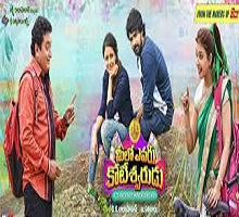 Meelo Evaru Koteeswarudu Songs Telugu