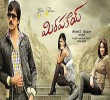 Mirapakay Songs Telugu