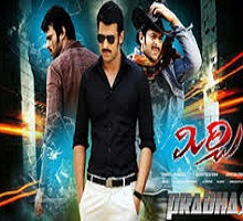 Mirchi Hd Songs