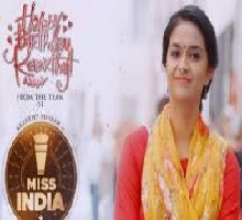 Miss India Songs Telugu