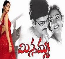 Missamma Songs Telugu