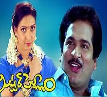 Mister Pellam Songs Telugu