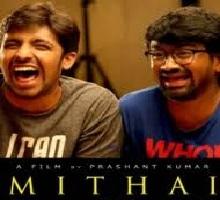 Mithai Songs Telugu