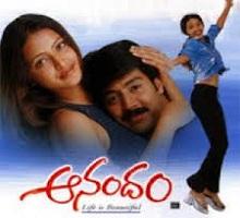 Monalisa Song Telugu