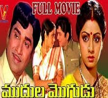 Muddula Mogudu Songs Telugu