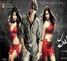 Munna Songs Telugu