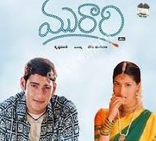 Murari Hd Songs
