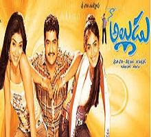 Naa Alludu Songs Telugu