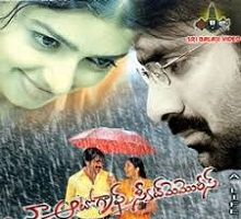 Naa Auto Graph Hd Songs
