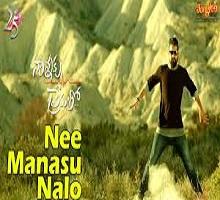 Naa Manasu Neelo Song Telugu