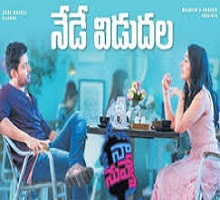Naa Nuvve Songs Telugu