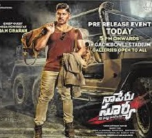 Naa Peru Surya Naa Illu India Songs Telugu