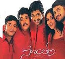 Naayudo Naayudo Song Telugu