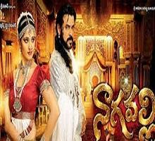 Nagavalli Songs Telugu