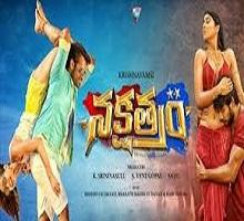Nakshatram Hd Songs