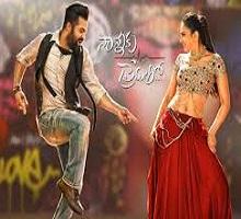 Nannaku Prematho Songs Telugu