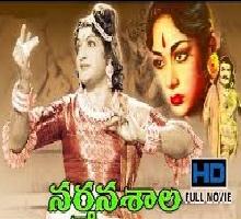 Narthanasala Songs Telugu