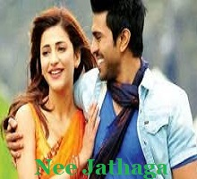 Nee Jathaga Telugu Song