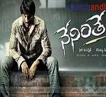 Neninthe Songs Telugu