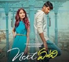 Next Enti Songs Telugu