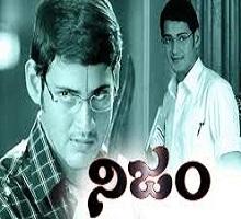 Nijam Songs Telugu