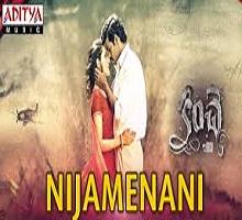 Nijamenani Nammani Song Telugu