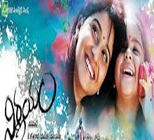 Nirnayam Songs Telugu