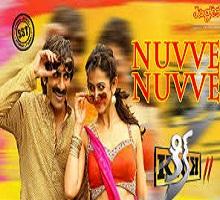Nuvve Nuvve Hd Songs