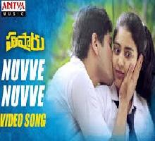 Nuvve Nuvve Song Telugu