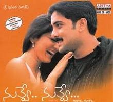 Nuvve Nuvve Songs Telugu